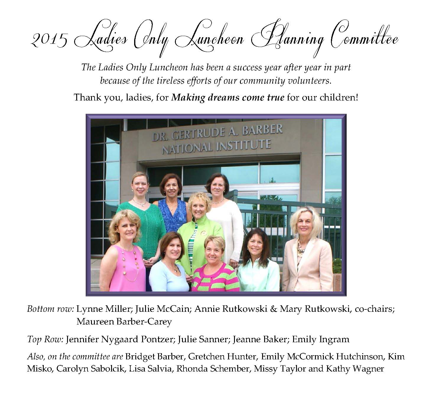 2015 Planning Committee
