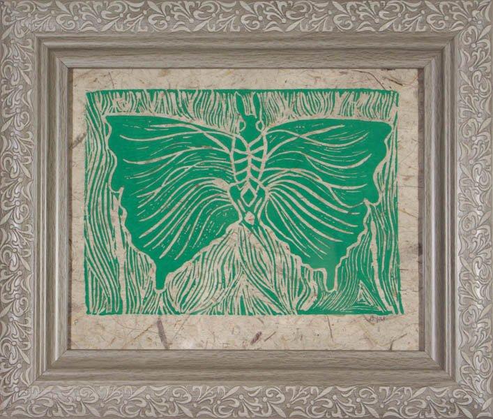 """224 """"Butterfly"""" by Ayat Majid"""