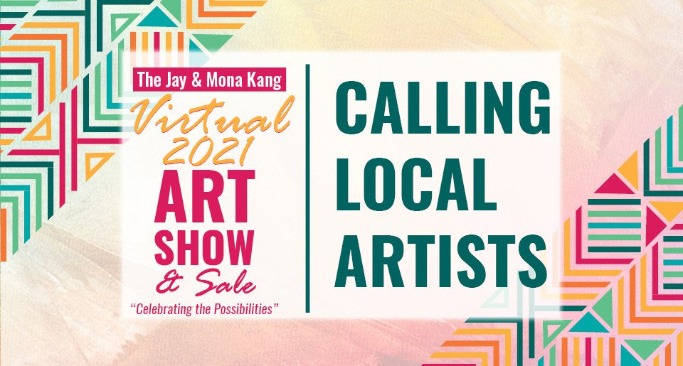 2021 Art Show Call for Entries
